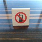 携帯電話NG