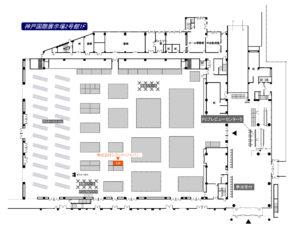 日本整形外科学会 シラックジャパンブース位置